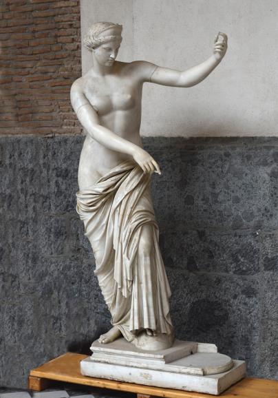 Aphrodite of Capua